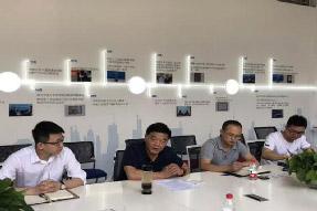 欢迎工商银行、中国人保领导一行莅临海上鲜公司,助力渔业金融发展!