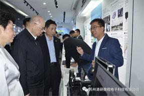 原全国政协副主席陈元一行考察清研微视产品