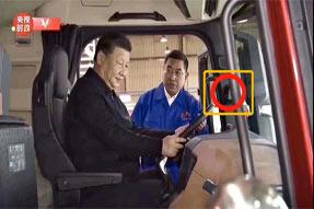 习近平总书记调研陕汽,清研微视驾驶员状态监控系统酷炫出镜!