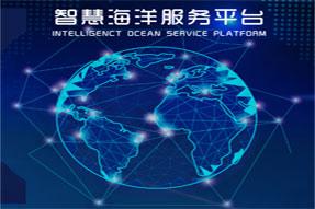 海卫通2021-2023 三年战略规划启动大会圆满成功