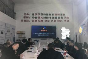 推动数字化改革,宁波市委改革办副主任夏行莅临海上鲜调研指导!
